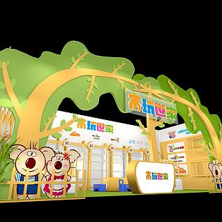 木玩世家玩具展台展览模型