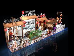 金山游戏动漫展台展览模型