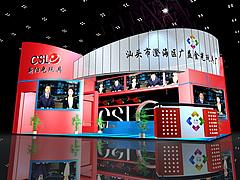 新陽光玩具展廳展覽模型