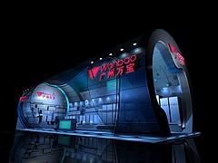 萬寶電器展臺展覽模型