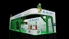 嘉隆绿色化工展台展览模型