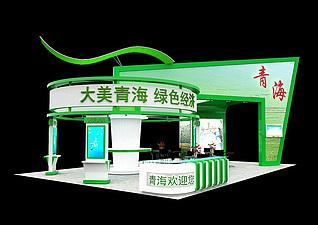 青岛成就展厅展览模型