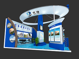 定海旅游文化展台展览模型