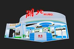 湖北旅游展台展览模型