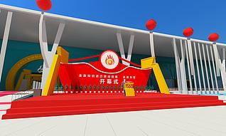 室外舞台开幕式展厅展览模型
