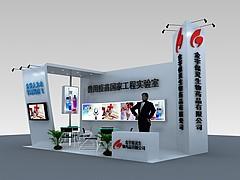 金宇保灵医药展展台展览模型