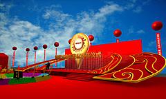 户外大型开幕式展厅展览模型
