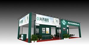 興齊醫藥展展臺展覽模型