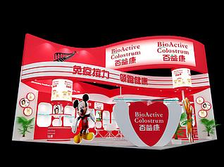百益康孕婴童展展厅展览模型