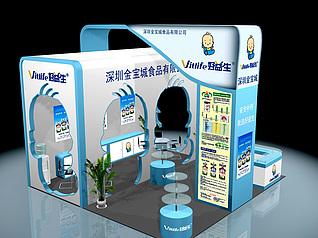 金宝城孕婴童展展厅展览模型