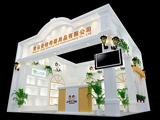 青岛安格孕婴童展展台展览模型