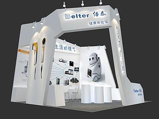 倍泰高交会展台展览模型
