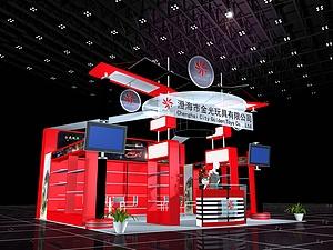 金光玩具展廳展覽模型