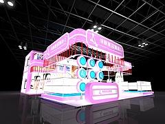 南明美容集团展台展览模型