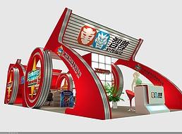 智尊玩具展厅展览模型