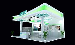 USHIO贸易展台展览模型