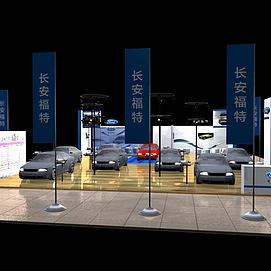 福特<font class='myIsRed'>汽车展厅</font>设计展览模型