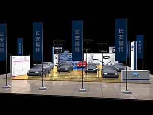 福特汽車展廳設計展覽模型