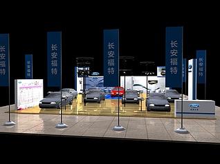 福特汽车展厅设计展览模型