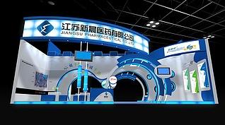 新晨医药展台设计展览模型
