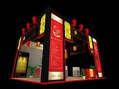 五粮液酒业展台源文件展览模型