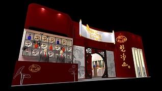 梵净山酒业展厅展览模型