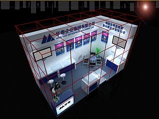 华粤企业展厅3d模型