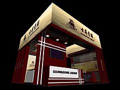 古井贡酒展览模型