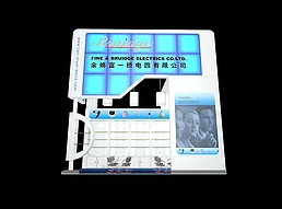 日用品展厅展览模型