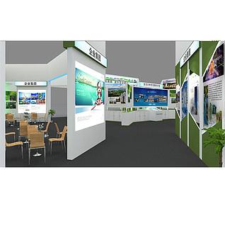 生态产品(技术)博览会展览模型