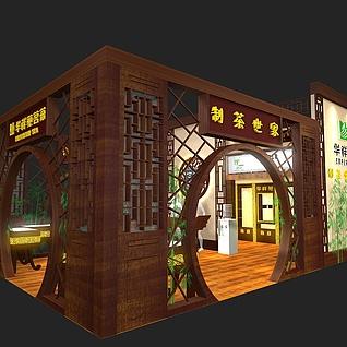 茶叶展展览模型