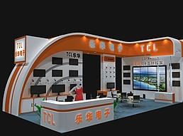 乐华电子展台展览模型