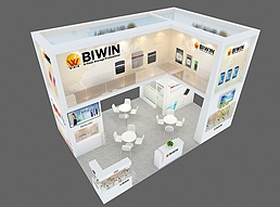 BIWIN展台展览模型