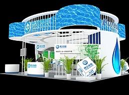 博天环境展台展览模型