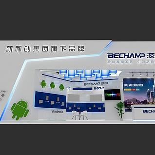 深圳波创展台3d模型