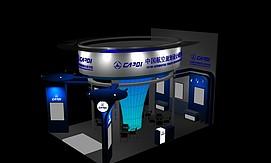 航空设计院展厅展览模型