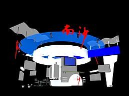南沙展厅展览模型