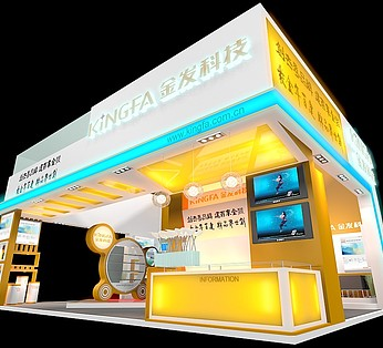 金发科技展厅