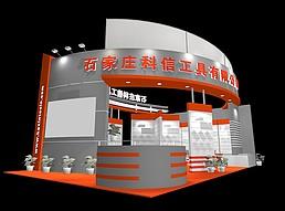 科信展厅展览模型