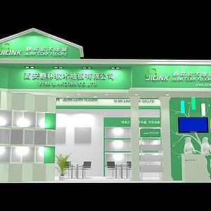 軟木地板展廳展覽模型