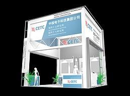 中国电子<font class='myIsRed'>科技展厅</font>展览模型