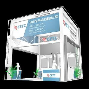 中國電子<font class='myIsRed'>科技展廳</font>展覽模型