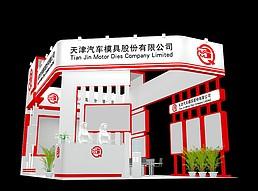 天津汽车模具展厅展览模型
