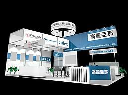 台湾展厅展览模型