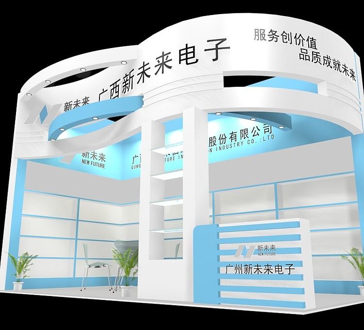 广西新未来电子展厅模型