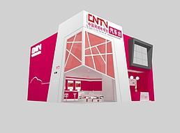 CNTV汽车台展览模型