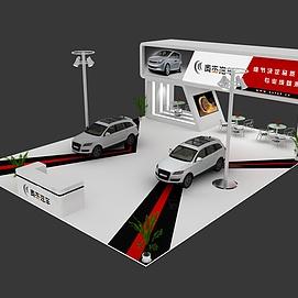 奥杰汽车展览模型