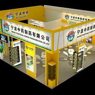 宁波制药展3d模型