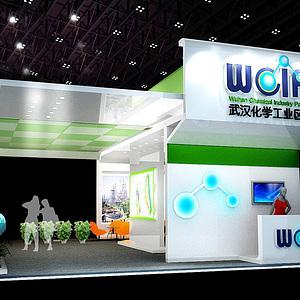 武漢化學工業區展覽模型
