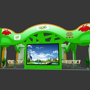 鮮綠園<font class='myIsRed'>果汁</font>展覽模型